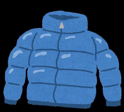 冬到来!ダウンジャケットの準備を